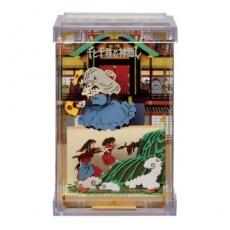 [센과 치히로의 행방불명] PTC-T06센과치히로(당겨~!)